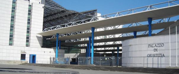 La sede del Tar di Pescara